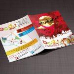 Couverture catalogue BCD-jeux